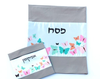 Matzah cover & Afikoman set for Passover. Modern Judaica for the Sedder. Spring style Butterflies-white, gift for Passover. Jewish table