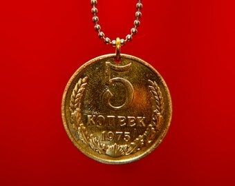 Soviet Coin Necklace, 5 Kopecks, Coin Pendant, Leather Cord, Mens Necklace, Womens Necklace, Birth Year, 1975