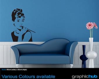 Audrey Hepburn Breakfast at Tiffany's wall art sticker vinyl decal