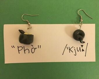 Pho Q