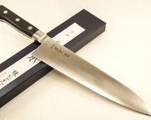 Masamoto VG VG10 VG-10 210mm 240mm Gyuto / 120mm Petty Japanese Kitchen Stainless  Chef Knife Free Shipping!