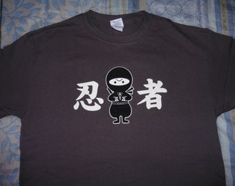 I'm a Ninja (You Can't See Me) T-shirt Grey