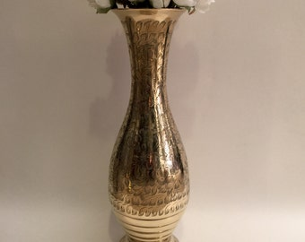 Tall Gold Brass Etched Vase