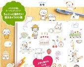Kamo's Easy Kawaii Illustration Book - Japanese Craft Book