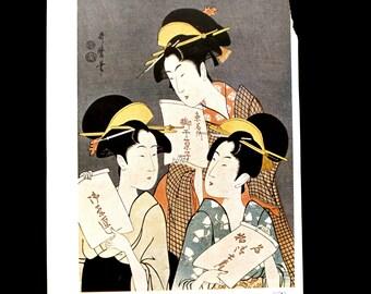 Japanese Print - Vintage Print -  Japanese Woman Print - Geisha  by Kitagawa Utamaro Magazine Cut Out