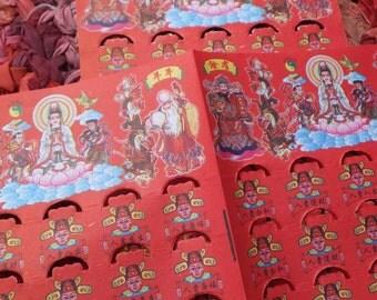 Chinese Red Joss Paper Decorative Wrapping Paper Scrapbook Asian Paper Large Sheets Paper Boho Chinese Ephemera Hell Money Heaven Money