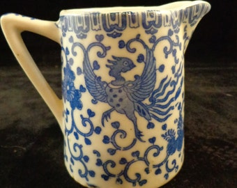 Pre WWII Japanese Creamer with Phoenix