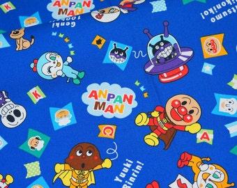 Anpanman print Japanese fabric 50 cm by 53 cm or 19.6 by 21 inches nc12 ©yanasetakashi
