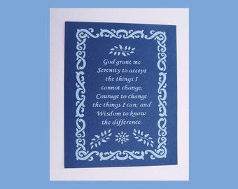 Serenity Prayer God grant me Christian Prayer Recovery Prayer Wall Art Paper Cut Design 8X10 Unframed