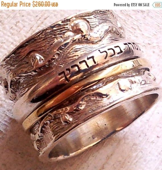 Valentines Day Hebrew Blessing Ring. Hebrew Prayer By