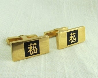 Vintage 18KT Yellow Gold Pair of Chinese Character Cufflinks