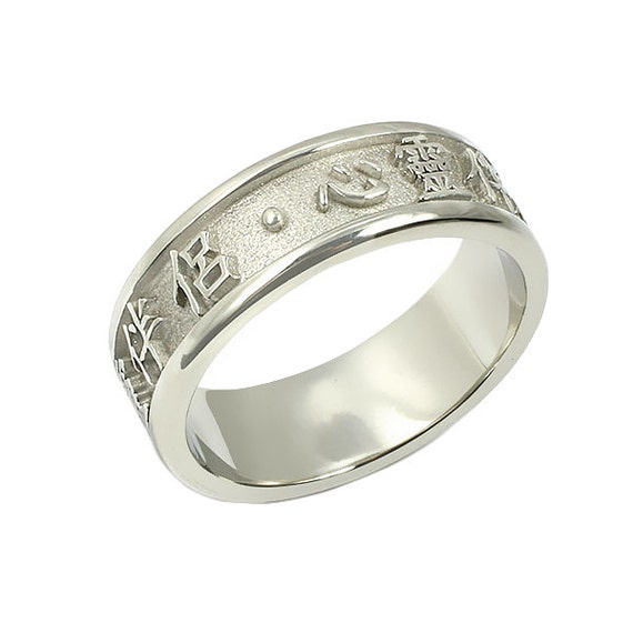 Chinese Symbol Ring In Sterling Silver Includes Translation. Coast Diamond Engagement Rings. Channel Set Engagement Rings. Single Engagement Rings. Quartz Crystal Engagement Rings. Demand Wedding Rings. Dakota Engagement Rings. First Wedding Rings. Infinite Engagement Rings