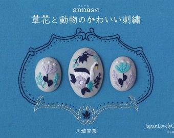 Kawaii Embroidery Design Motifs, Japanese Craft Book, Annas Hand Embroidery Animal, Botanical Flower Design, Easy Embroidery Tutorial, B1752