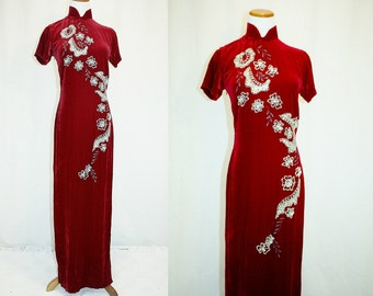 1970's Mulan Chinese Princess Red Wine Velvet Cheongsam New Year's Dress X-Small Vintage Retro 70's Asian Silver Sequins Mandarin Gown