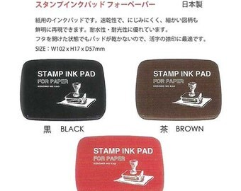 Stamp Ink Pad by Kodomo No Kao