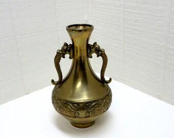 Vintage Brass Flower Vase  Brass Urn With Handles