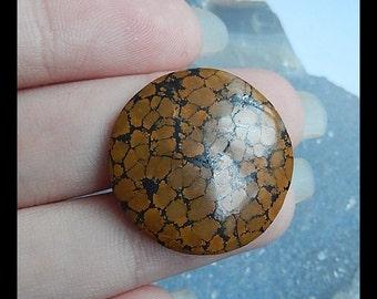 Turquoise Gemstone Cabochon,24x5mm,4.6g