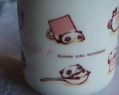 Vintage San X Tarepanda mug. Tare. Japanese Cute Panda. Kyoumo Yoku Tareteimasu.