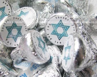 Jewish Wedding Favors - Jewish Bar Mitzvah Favors - Jewish Bat Mitzvah Favors -  Personalized Hershey kisses for everyone!