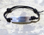Mens personalized leather cord  adjustable bracelet ΣΑΓΑΠΩ ~~ I love You Greek word bracelet Greek name jewelry