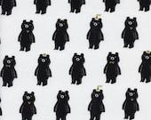 Black and White 2016 - Bear Hug (Metallic) - Sarah Watts for Cotton + Steel - (5053-1) - 1/2 Yard