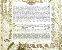 Modern Ketubah-digital print on paper 180gr-various dimensions, colors , and  version-wedding gift-judaica gift