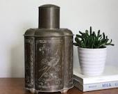 Vintage Brass Canister Urn Ginger Jar Quatrefoil Shape Dark Etched Brass Vessel Moroccan Cosmopolitan Decor