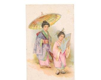 vintage paper ephemera, school reward card Japanese girls in kimonos