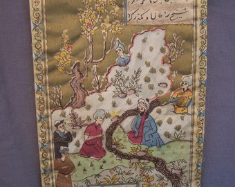 Antique Silk Persian Textile Print