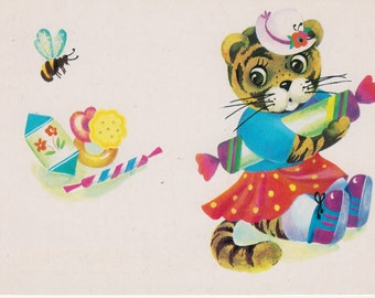 Soviet Russian birthday postcard - Tiger and bee with Russian candies
