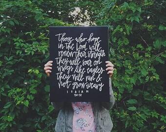 Isaiah 40:31 canvas, bible scripture, home decor