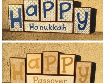 Hanukkah blocks - reversible