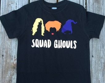 Hocus Pocus Kids Tee // Squad Ghouls // Kids Tee // Halloween // Sanderson Sisters // I Put A Spell On You //  T-Shirt
