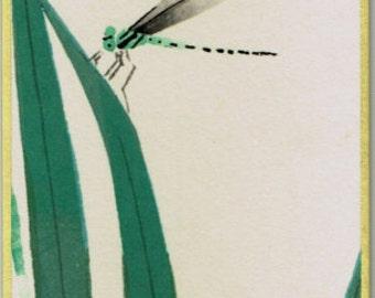 """Japanese woodblock print, Fukuda Suiko,"""" Dragonfly"""""""