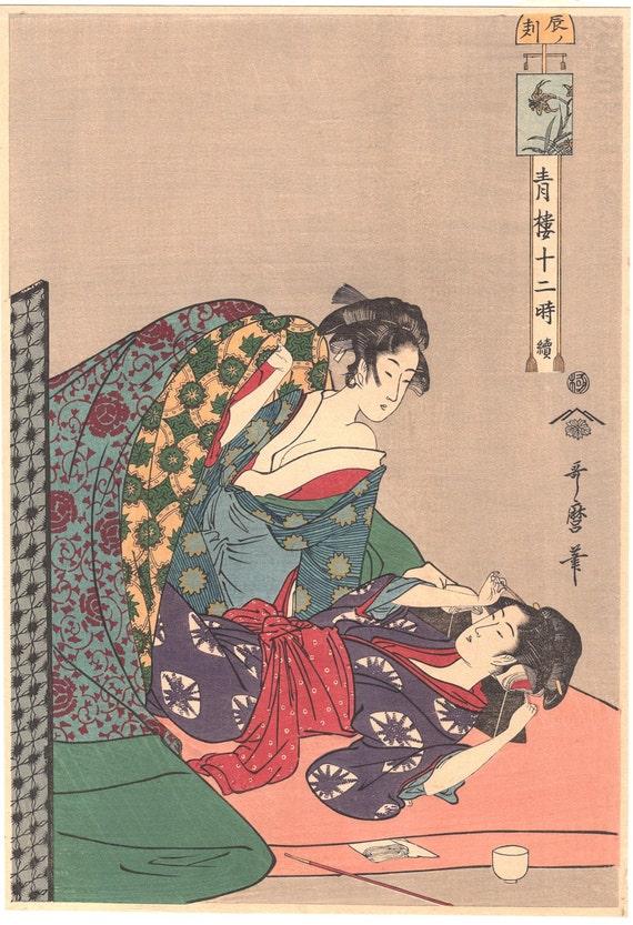 """Japanese Ukiyo-e Woodblock print, Utamaro, """"The Hour of the Dragon"""""""