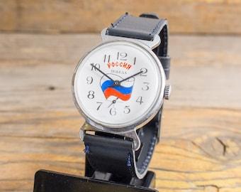 Vintage Pobeda mens watch, soviet mechanical watch, vintage mens watch, with russian flag russian watch ussr cccp soviet watch