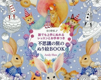Wonderland Journey coloring book by Amily Shen - Colorful wonderland 2 Japanese Adult Coloring Book, Fantasy Dreams 2, 9784074179060