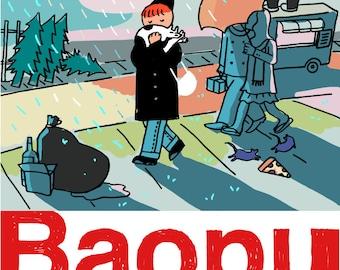 Baopu Volume 1
