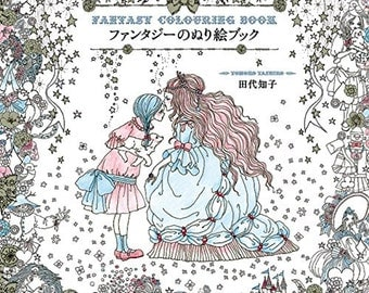 """Coloriage Coloring Book""""Fantasy Coloring Book - painting series coloring of fairy tale""""[4756247555]"""