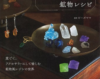 """Japanese Resin Handicraft Book""""Mineral recipe to make in the UV resin""""[4309285902]"""