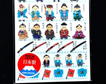 Japanese Stickers - Cute Famous People in History - Traditional Japanese Stickers - Washi Paper Stickers - S118