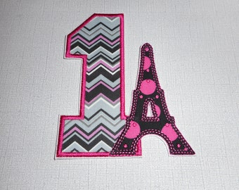 Free Shipping Ready to Ship Paris Tower  Machine  Embroidery   iron on applique