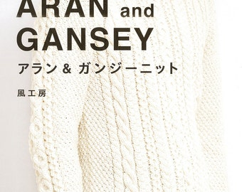 ARAN and GANSEY by Kazekobo (Japanese craft book, Japanese knitting book)