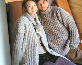 Vintage Couple Knit Sweater Pattern, Knitting Pattern for Him and Her, Knit Cardigan Pattern, Knit Vest Pattern, Vintage Japanese Craft Book