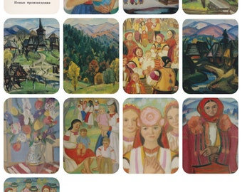 A. Kotska. Set of 12 Prints, Postcards (out of 13) in original cover -- 1976