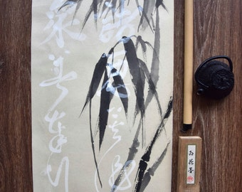 Bamboo painting, Japanese Calligraphy, Sumi-e, Zen Art, Abstract Artwork, Chinese Bamboo Art