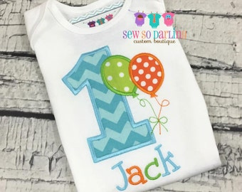 1st Birthday Boy Shirt - Balloon Birthday Shirt - Balloon Birthday Outfit - First Birthday shirt - 1st birthday boy outfit - 2nd birthday