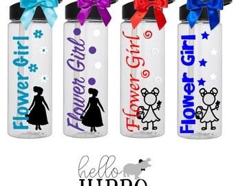 Flower Girl Gift/Water Bottle for Flower Girl/Flower Girl Cup/Personalized Gift for Flower Girl