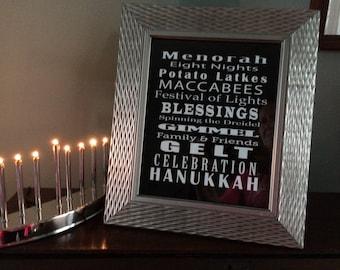 Hanukkah Holiday Print (Chanukah, Hannukah, Hanukah, Chanukkah, Channukah, Chanuka, Hannuka, Decorations, etc.)