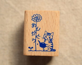 Japanese cute cat stamp - thank you (in Japanese) - arigatoh